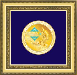 Лидер-отрасли_-Казахстан-2013-медаль-Д-125мм