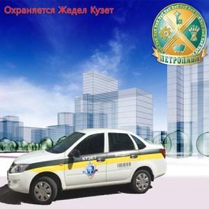охрана кузет Петропавловск