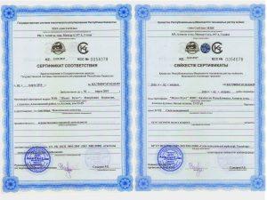 сертификат Iso 2009